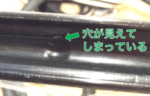 rim2-2-s