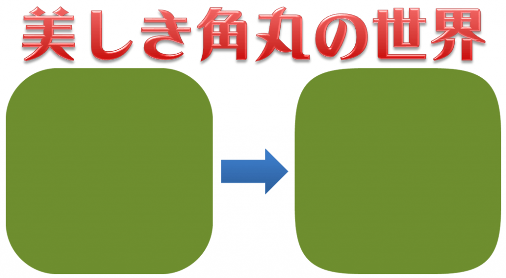 kadomaru-top-quant